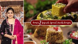 Hema's 2 Gujarati Special Snacks Recipes  Soft and Spongy Dhokla  Dabeli  Street Food India