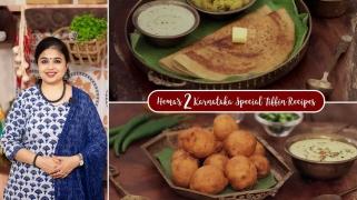 Hema's 2 Karnataka Special Tiffin Recipes  Benne Dose  Goli Baje