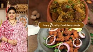 Dindigul Mutton biryani  Chicken 65  Non Veg Lunch Combo Recipes