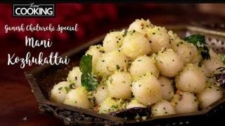 Mushroom Biryani  Mushroom Pulao  Kalan Biryani  Mushroom Recipes  Rice Recipes  Lunch Recipes