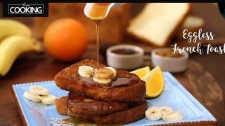 Eggless French Toast  Banana French Toast  Easy Breakfast Recipes  Bread Recipes  Snacks