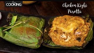 Chicken Kizhi Parotta  Banana Leaf Parotta  Chicken Curry  South Indian Recipe  Parotta Recipe