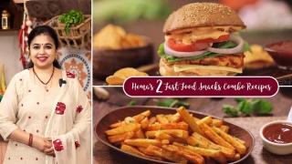 Hema's 2 Fast Food snacks Combo  French Fries  Veg Paneer Burger